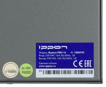 Ippon -  Устройство распределения питания BP PDU 16