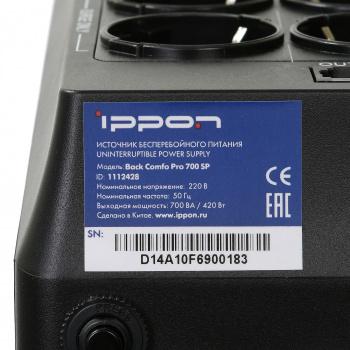 Ippon - Источник бесперебойного питания Back Comfo Pro 700 SP