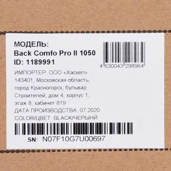 Линейно-интерактивные ИБП IPPON Back Comfo Pro II 8 евророзеток