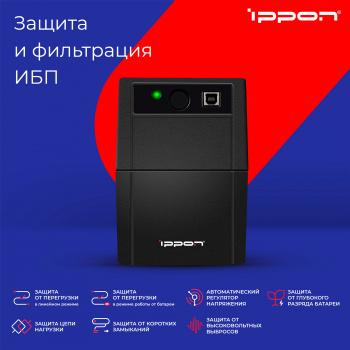 Линейно-интерактивные ИБП IPPON Back Basic S Euro для офиса и дома