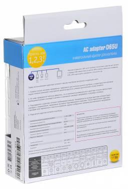 Ippon - Адаптер для ноутбука D65U
