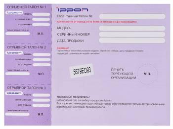 Ippon - Адаптер для ноутбука D90U