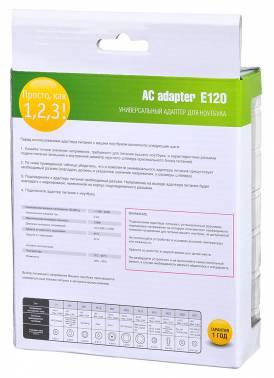 Ippon - Адаптер для ноутбуков E120