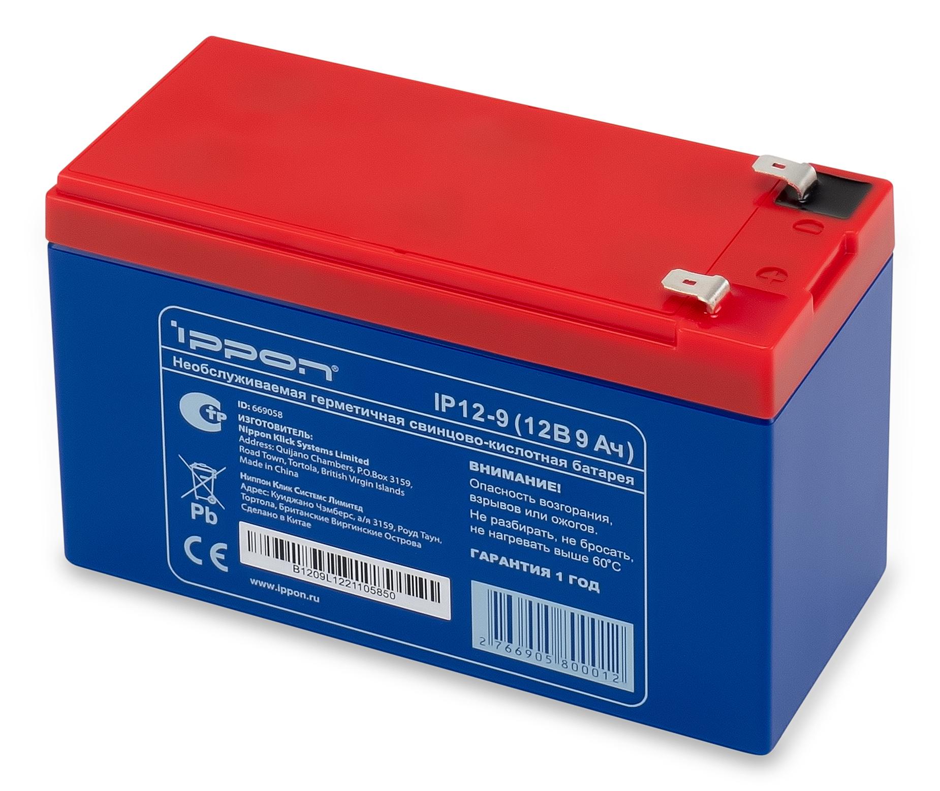 Ippon - Батарея для источников бесперебойного питания Аккумуляторная батарея IP 12-9