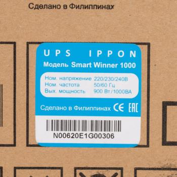 Ippon - Источник бесперебойного питания Линейно-интерактивный ИБП Smart Winner
