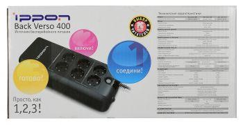 Ippon - Источник бесперебойного питания Резервный ИБП Back Verso New 400/600/800