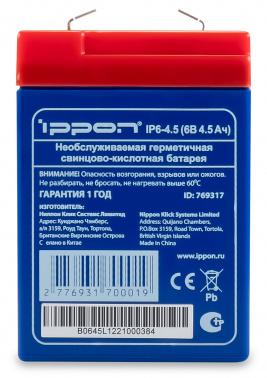 Ippon - Батарея для источников бесперебойного питания Аккумуляторная батарея IP 6-4.5